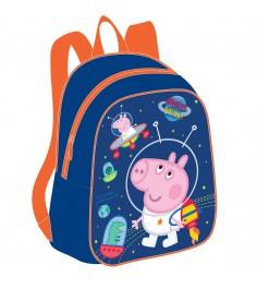 Детский рюкзак свинка пеппа джордж Росмэн 32038