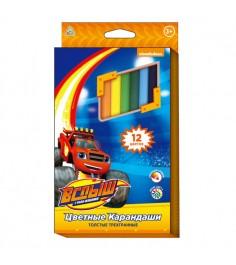 Цветные карандаши вспыш и чудо машинки трехгранные 12 шт Росмэн 32319