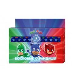 Карандаши восковые толстые 12 цветов герои в масках Росмэн 32742