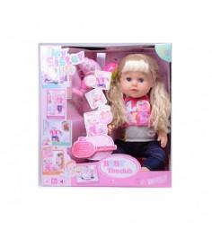 Функциональная кукла my sister звук пьет писает 43 см Shantou Gepai 317004