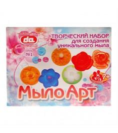 Набор для творчества мыло арт Shantou Gepai да10001