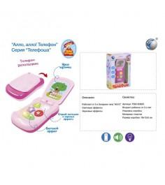 Телефон раскладушка Shantou Gepai 2803-1