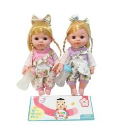 Интерактивная кукла мариночка Shantou Gepai 13019P
