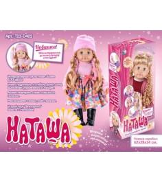 Кукла интерактивная наташа Shantou Gepai MY072