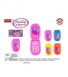 Телефон привет подружка Shantou Gepai ZYK-090A-1