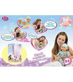 Кукла интерактивная мила покорми меня Shantou Gepai 5397