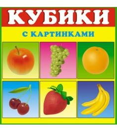 Кубики 4 фрукты n1 Стеллар 00801