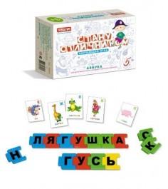 Игра стану отличником азбука Стеллар 01124