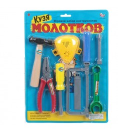 Игровой набор инструментов кузя молотков 8 предметов Zhorya ZYK-009C-3