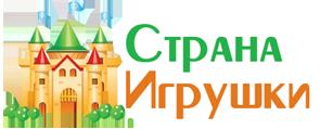 Страна игрушки Ру - интернет магазин детских игрушек с доставкой по Москве и всей России